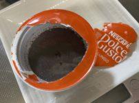 ドルチェグストの中身、コーヒー豆の量