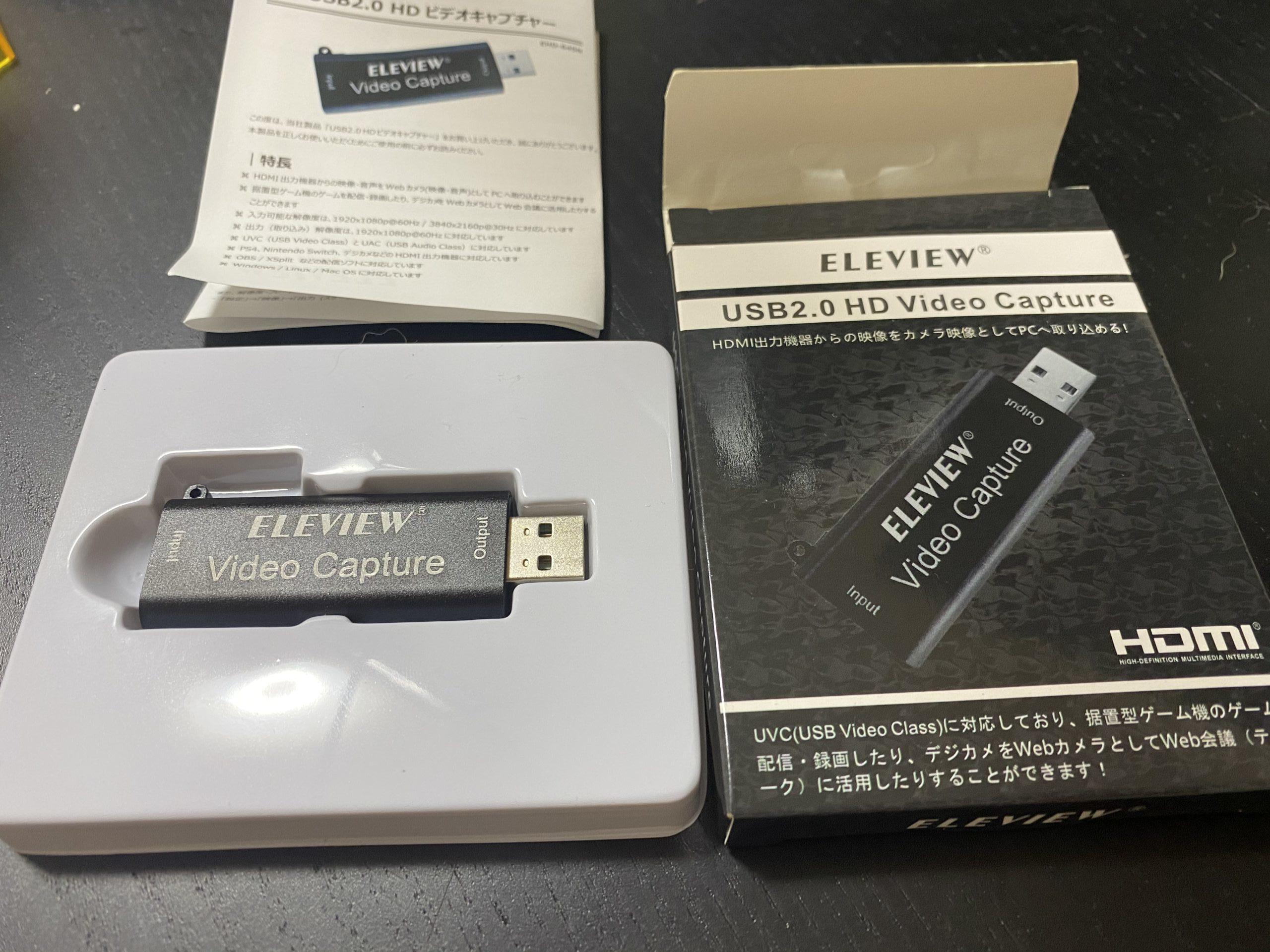 安いキャプチャーボード2199円